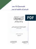 L'Imam Al-Qourtoubi explique le hadith de la femme esclave (al-jariyah)