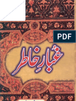 Ghubar e Khatir by Maulana Abul Kalam Azad