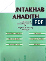 MuntakhabAhadith English ByShaykhMuhammadYusufKandhelvir.a Text