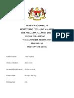 93650007-Folio-Account-Form-5-2012