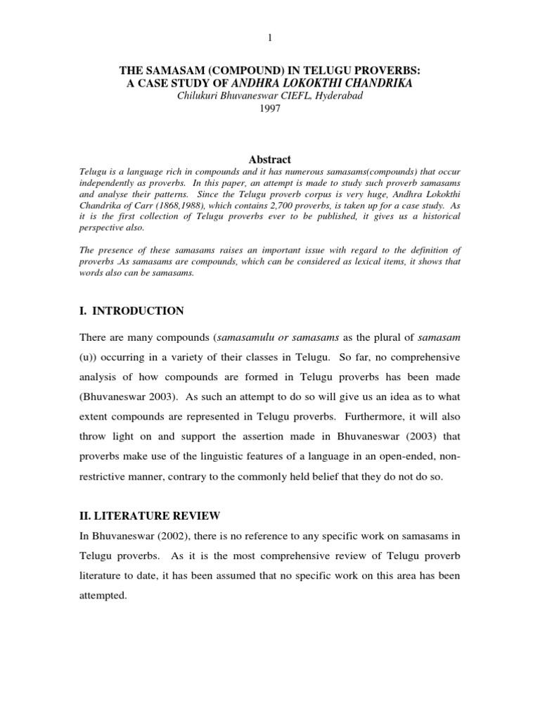 curriculum vitae meaning in telugu soa