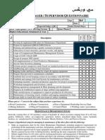 Plant Manager Questionnaire (Rev_2)