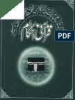 Ahkam-e-Qur'an