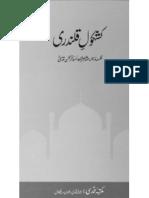 Kashkol_Qalandaria
