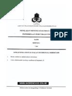 Science P1 Trial PMR 2011 KL