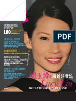 LUO July 2012