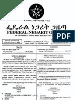 Proc NO. 286-2002 Income Tax