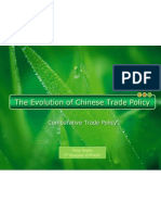 The Evolution of Chinese Trade Policy[1]