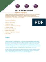 History of Sepak Takraw