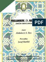 Poslanikov Namaz, Nacin Obavljanja - B.baz