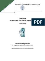 Pravila_2009-2012