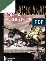 Afganistan - War