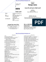 Kitabuz Zakat by Mufti Muhammad Jashimuddin Rahmani