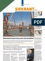 DK-25-2012