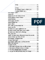 Moroner Pore Bangla Pdf