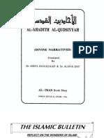 AL·AHADITH AL·QUDSIYYAH