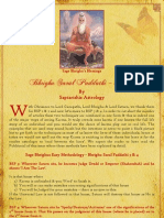 planets in signs and houses pdf astrology hindu astrology