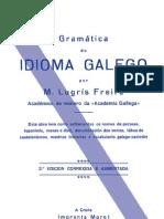 Lingua Galega (Galician Grammar)