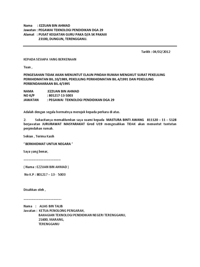 Surat Claim Pindah