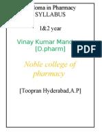 D_Pharm Syllabus India
