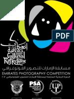 Emirates Photography Competition 2012 E Invitation_Arabic