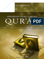 40 Hadith Quran