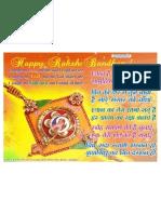 Raksha Bandhan 12 1