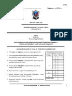 Mid Term-paper 2