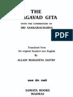 Bhagavad Gita Shankara