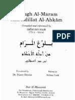 Ibn Hajar Al Asqalani - Bulugh Al Maraam