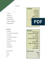 10 Basic Steps for Hebrew Learning