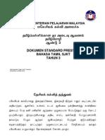 19 DSP Bahasa Tamil SJKT Tahun 3 (draf Mei 2012)