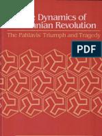 The Dynamics of the Iranian Revolution