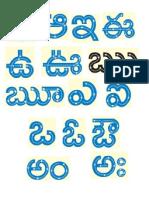 Telugu Ovels