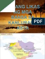 Yamang Likas ng mga Bansa sa Kanlurang Asya