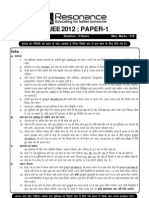 IITJEE Solutions Answer Key 2012 Solved Test Paper 1 H