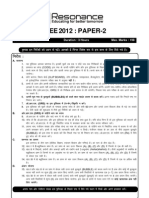 IITJEE Solutions Answer Key 2012 Solved Test Paper 2 H