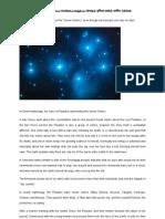 Etymology of Pleiades, கிருத்திகை kiruttigai,கார்த்திகை kārttigai, कृत्तिका kṛttikā, कार्तिकः kārtikaḥ