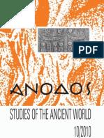 Götter ohne Grenzen. Transfer der religiösen Ikonographie in der Bronzezeit - Alter Orient und die frühe Ägäis