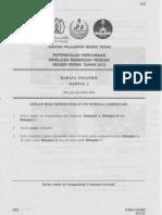 English 2 (Perak's PMR Trial 2012)