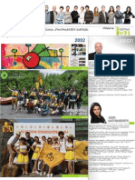 #31-Gepra Newsletter June-July 2012