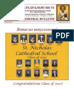 06 10 2012 Graduation