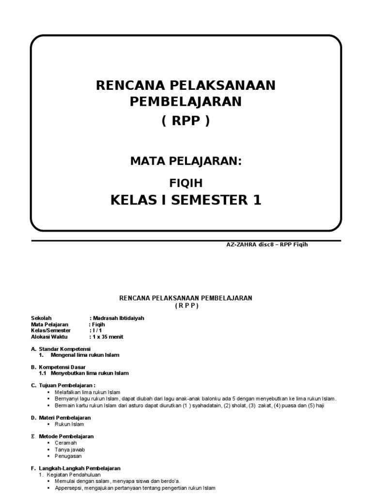 Rpp Fiqih Kelas 1