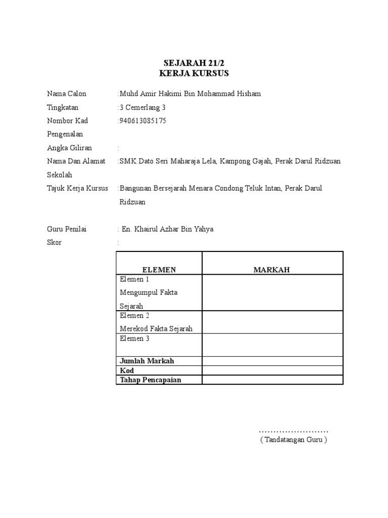 16807820 Muka Depan Kerja Kursus Sejarah