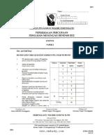 2012 percubaan pmr sains (terengganu) - k2