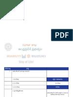 LLR Test TeluguQuestion&Answer Cha8