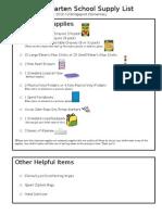 Kindergarten Supply List 12-13