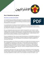29/07/2012 Non à l'interdiction des greves