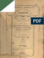 CursoDeLadino.com.ar - Almanac Israelite, Thessaloniki 1923 (Portada-cover)