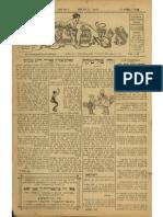 CursoDeLadino.com.ar - El Pountchon 1925 - May 8th